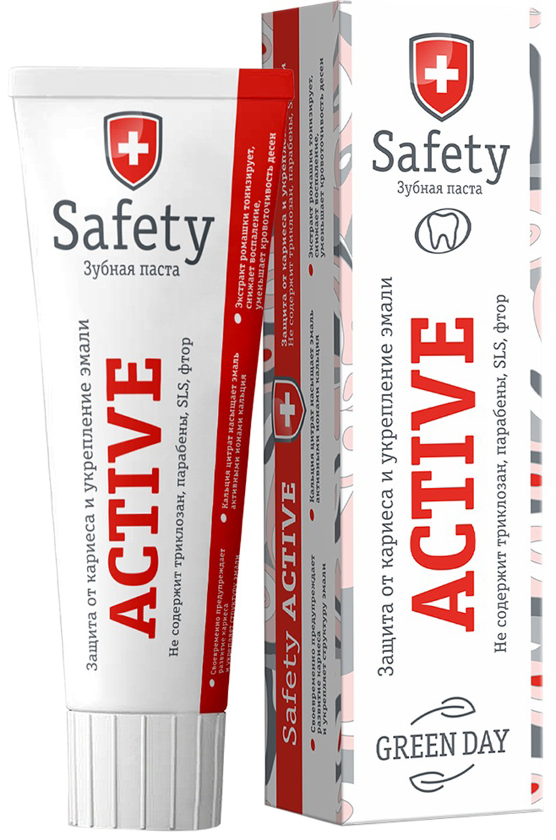Green Day Зубная паста Safety Active защита от кариеса и укрепление эмали, 100 мл 3w 3 led rgb sound active crystal mini party light transparent green white