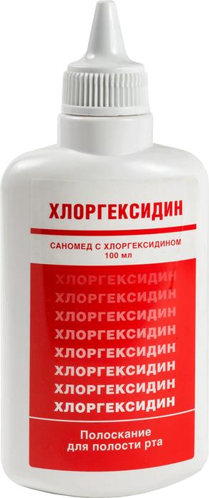 Полоскание для полости рта Саномед с хлоргексидином 0,05%, 100 мл ватерпик ирригатор для полости рта ultra wp 100e2