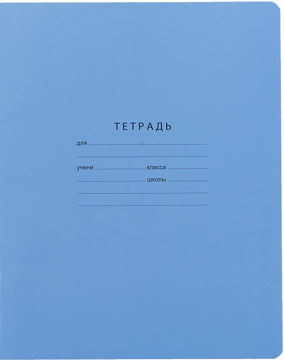 BG Тетрадь Отличная 12 листов в косую линейку цвет голубой 15084, Тетради  - купить со скидкой