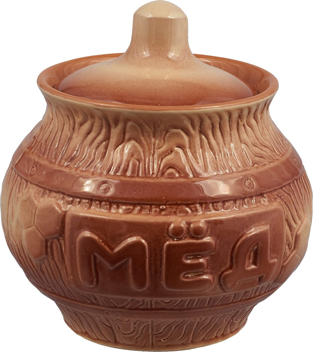 Горшочек для меда Борисовская керамика Русский горшочек для жаркого борисовская керамика русский мрамор