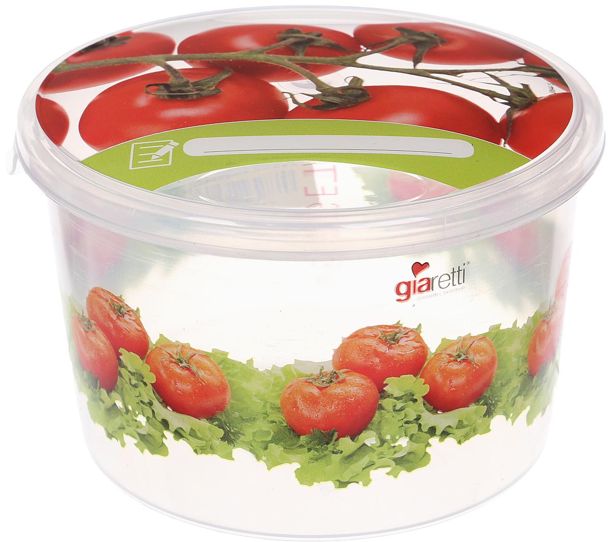 Емкость для продуктов Giaretti Браво. Помидоры, цвет: прозрачный, 750 мл. GR1067 емкость для продуктов giaretti браво цвет салатовый прозрачный 750 мл gr1033