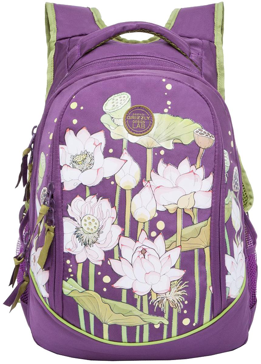 """Рюкзак """"Grizzly"""", цвет: фиолетовый, 15 л. RD-834-2/3"""