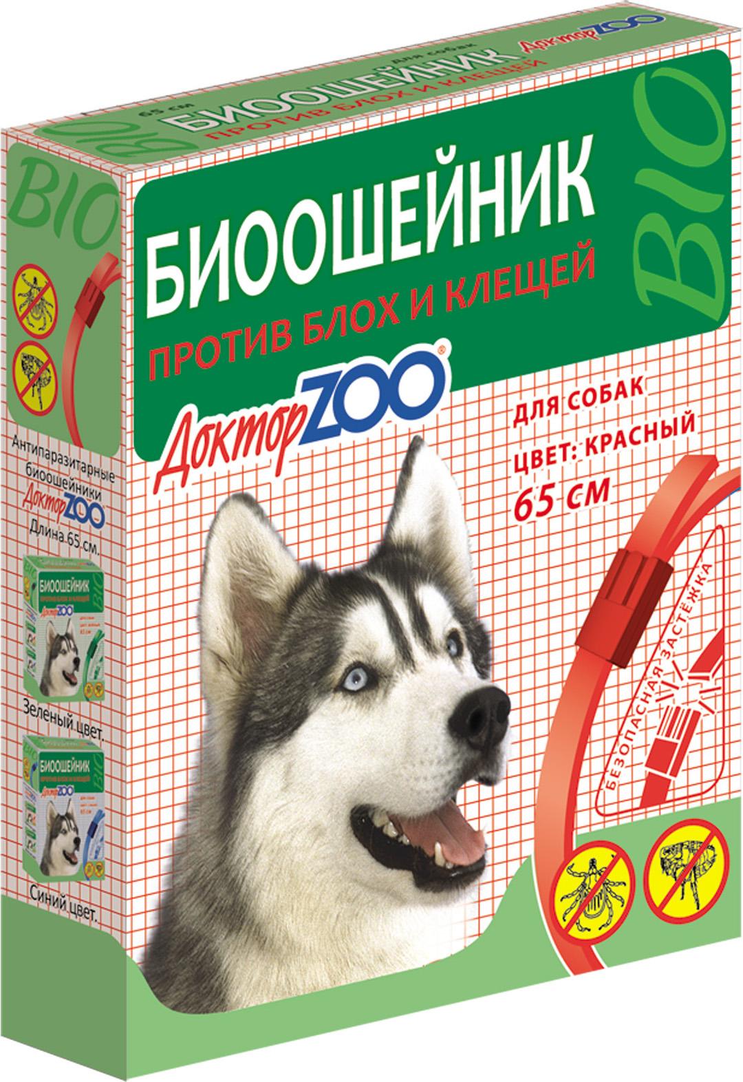 БИОошейник Доктор ZOO, для собак, от блох и клещей, цвет: красный, 65 см спрей моющий для дезинфекции и ликвидации запахов zoo clean зоосан