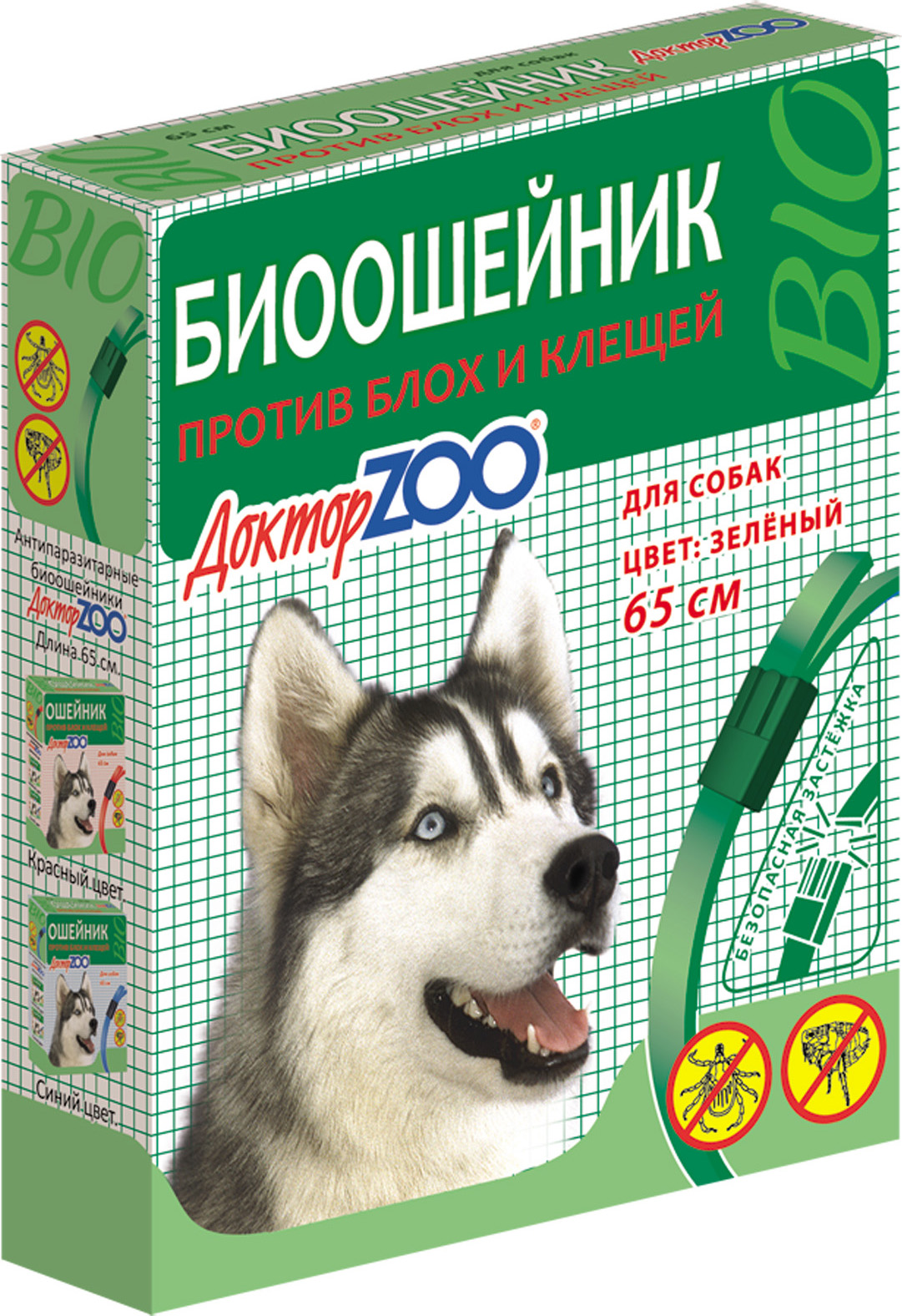 БИОошейник Доктор ZOO, для собак, от блох и клещей, цвет: зеленый, 65 см спрей моющий для дезинфекции и ликвидации запахов zoo clean зоосан