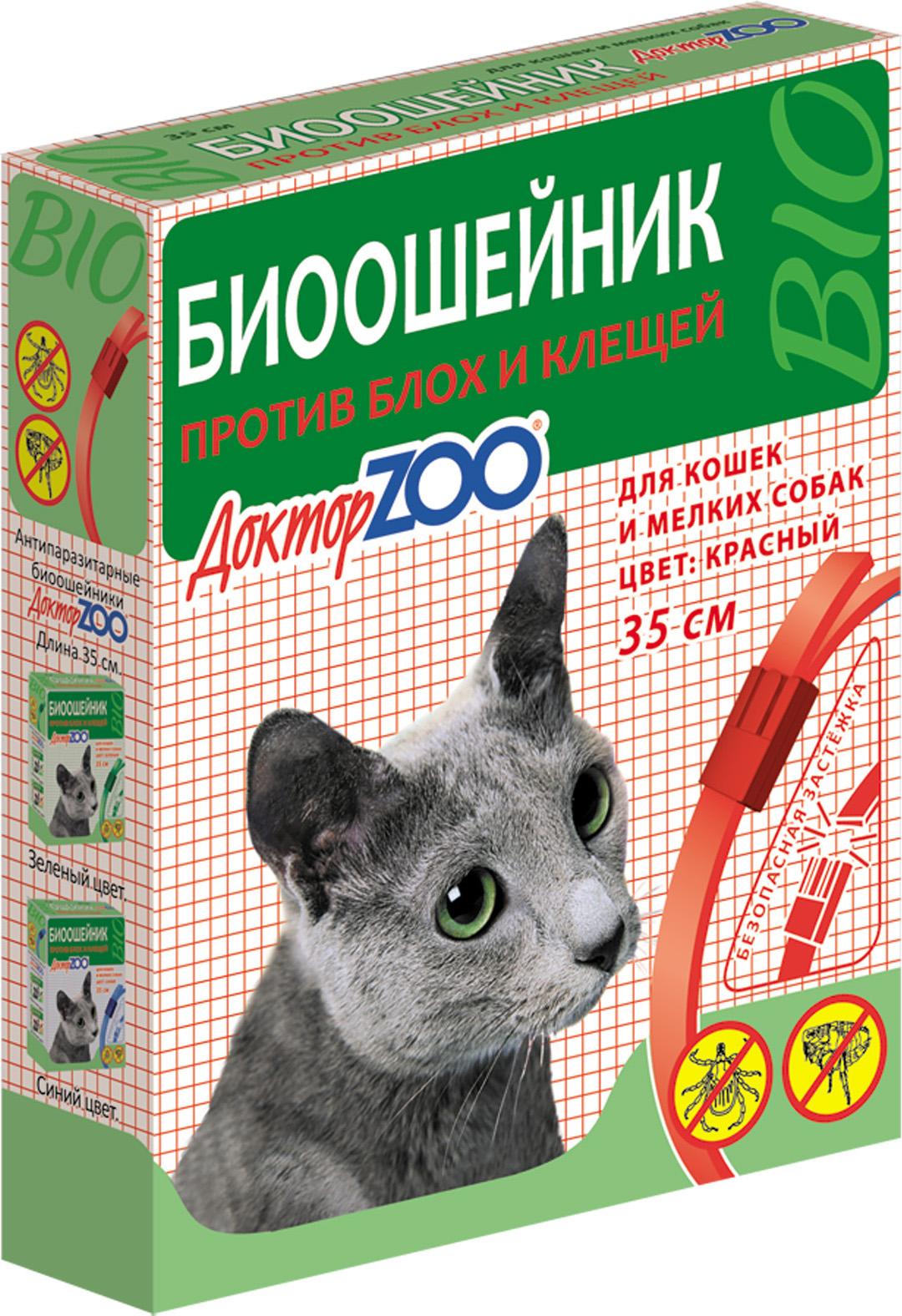 БИОошейник Доктор ZOO, для кошек и мелких собак, от блох и клещей, цвет: красный, 35 см спрей моющий для дезинфекции и ликвидации запахов zoo clean зоосан