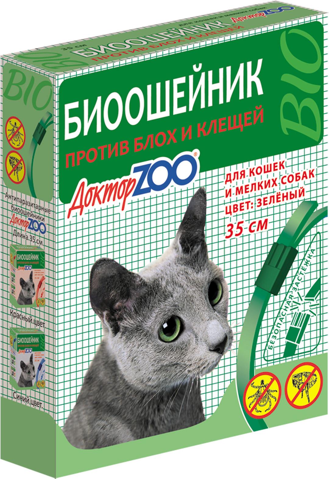 БИОошейник Доктор ZOO, для кошек и мелких собак, от блох и клещей, цвет: зеленый, 35 см спрей моющий для дезинфекции и ликвидации запахов zoo clean зоосан