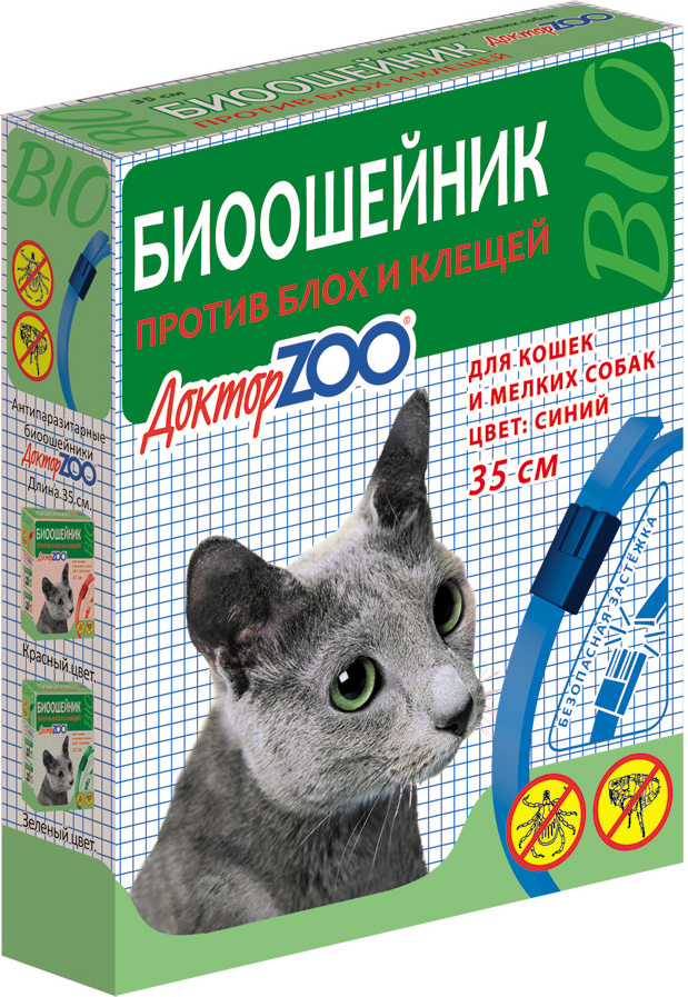 БИОошейник Доктор ZOO, для кошек и мелких собак, от блох и клещей, цвет: синий, 35 см спрей моющий для дезинфекции и ликвидации запахов zoo clean зоосан