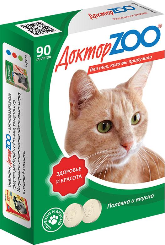 Мультивитаминное лакомство для кошек Доктор ZOO Здоровье и красота бады здоровье и красота виталецитин для мозга и печени