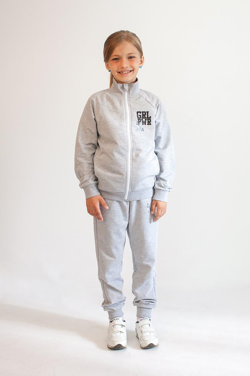 Спортивный костюм для девочки Boom!, цвет: серый. 80389_BLG. Размер 158