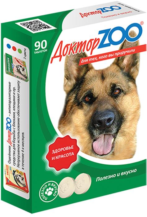 Мультивитаминное лакомство для собак Доктор ZOO Здоровье и красота