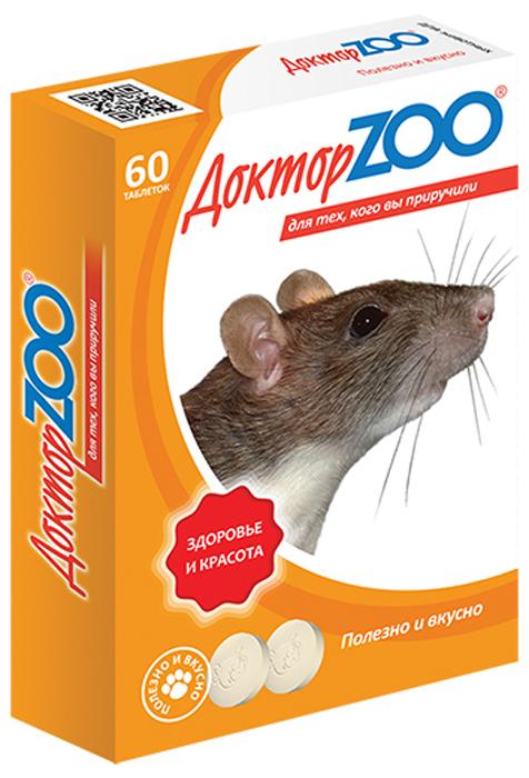 Мультивитаминное лакомство для крыс и мышей Доктор ZOO клетка для грызунов inter zoo teddy gigant 2 комплект для крыс 59х36х56см o c