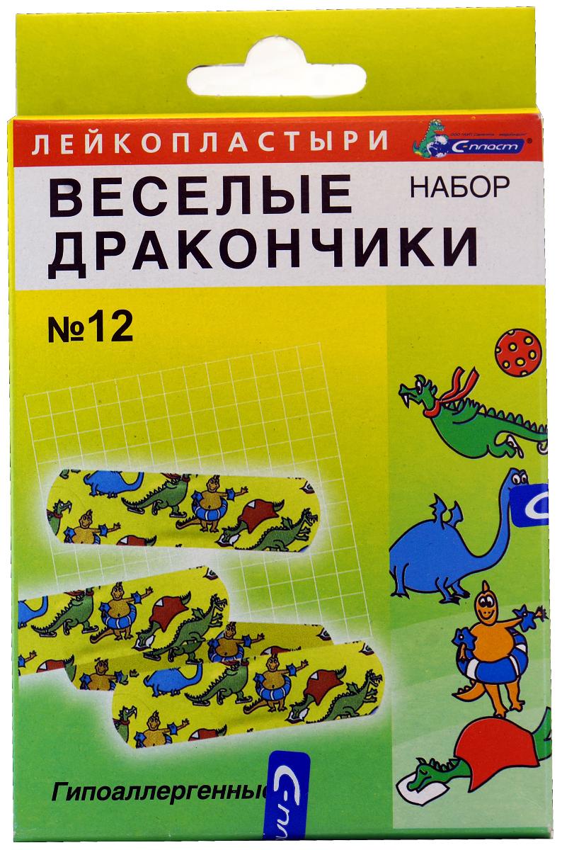 С-пласт Лейкопластыри Веселые дракончики №12