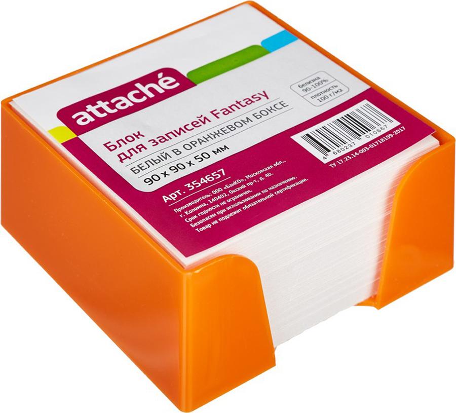 Attache Бумага для заметок Fantasy цвет оранжевый белый 9 см х 9 см х 5 см