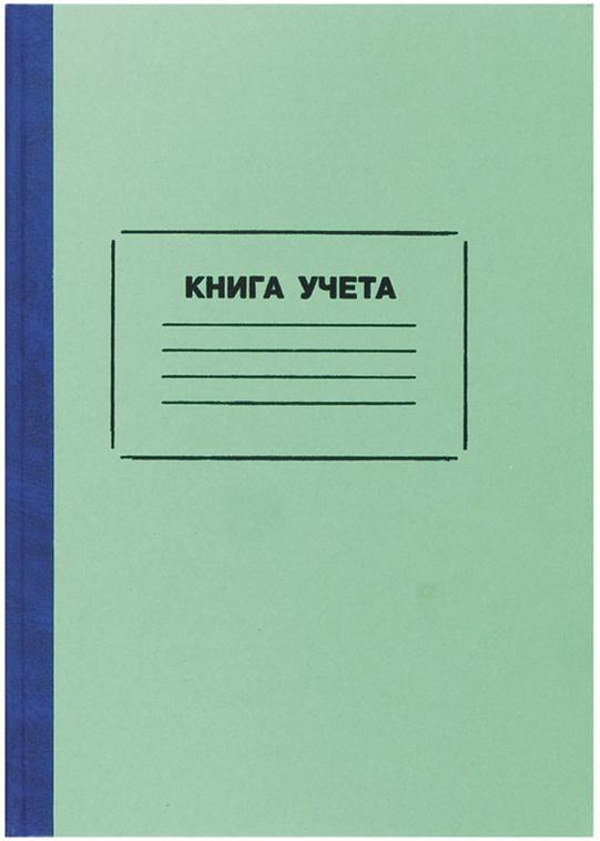 Attache Книга учета формат А4 96 л 68071