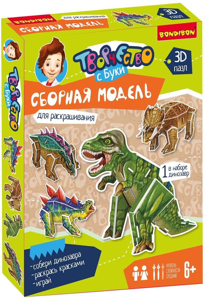 Воndibon Сборная 3D модель для раскрашивания Тираннозавр с красками