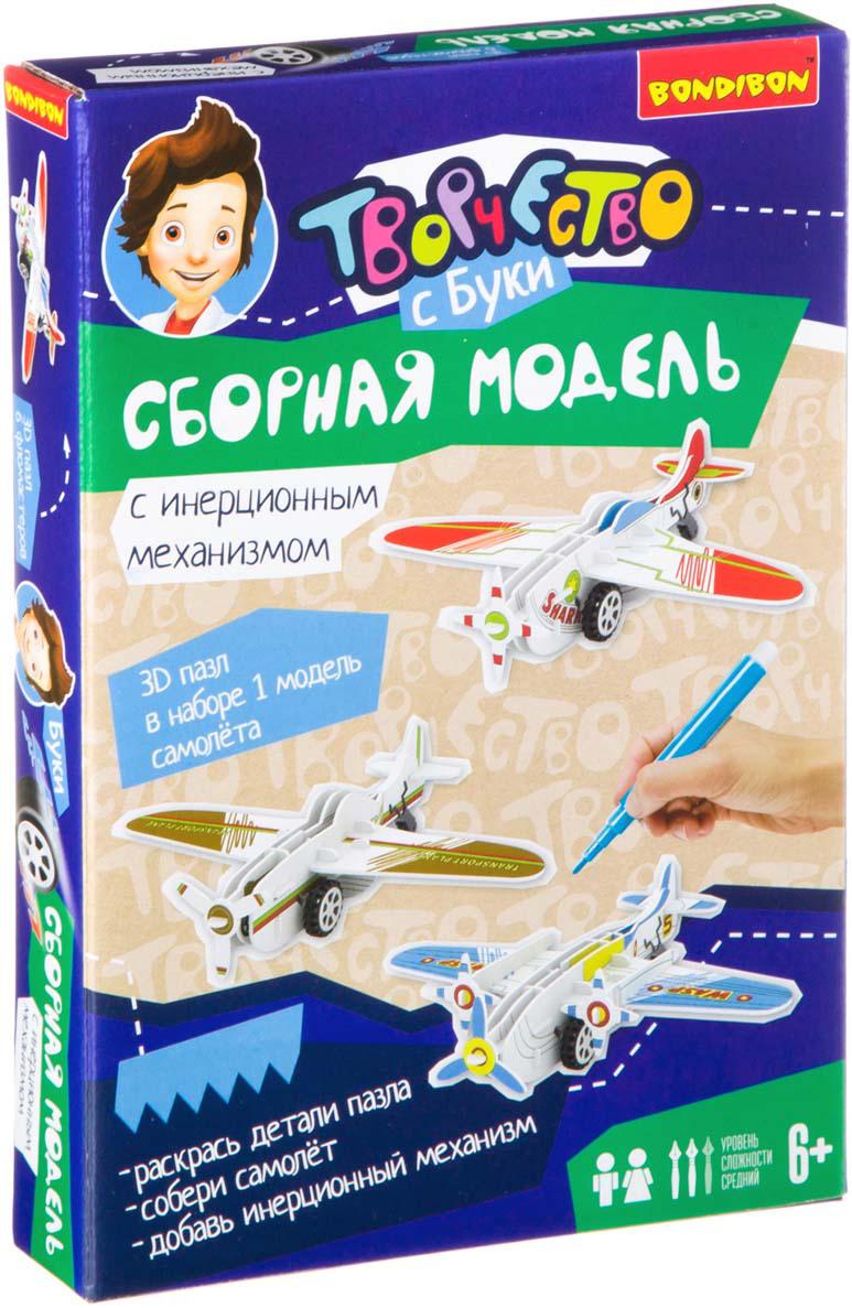 Bondibon Сборная 3D модель для раскрашивания Самолет ВВ2227