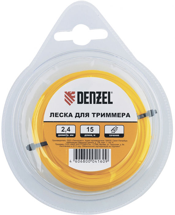 Леска для триммера круглая Denzel, 4 мм х 10 м катушка для триммера denzel 96304