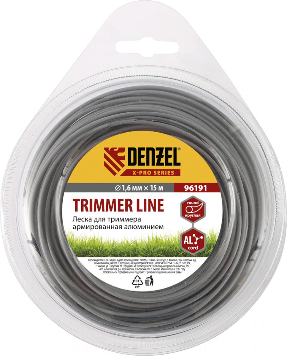 Леска для триммера армированная алюминием Denzel X-Pro, круглая, 1,6 мм х 15 м катушка для триммера denzel 96304