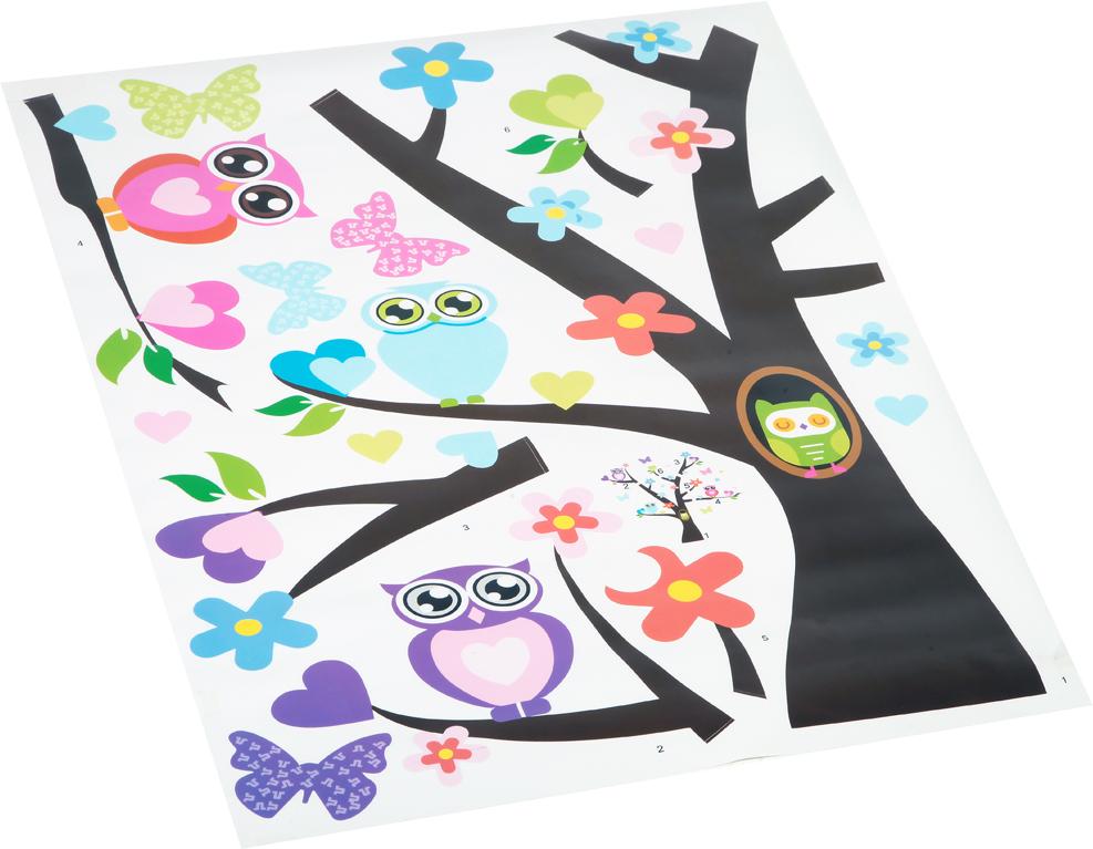 Bondibon Набор для декорирования Дерево