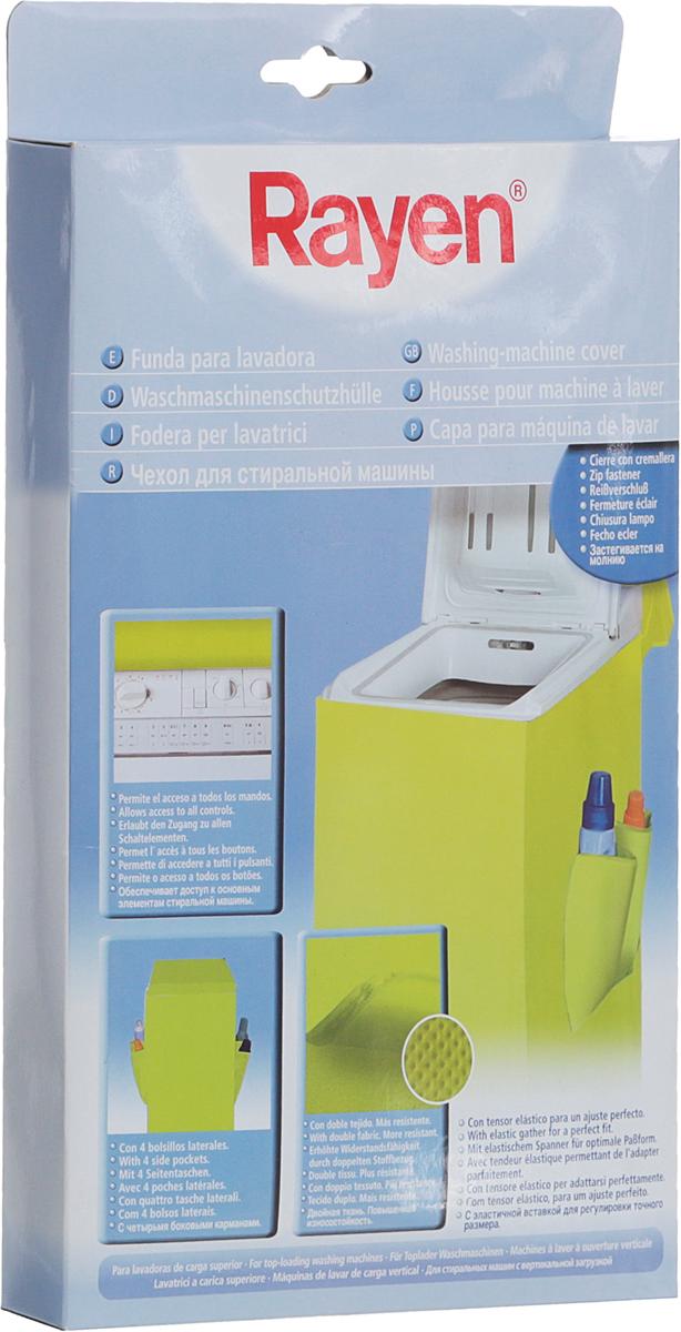 """Чехол для стиральной машины """"Rayen"""", цвет: зеленый"""