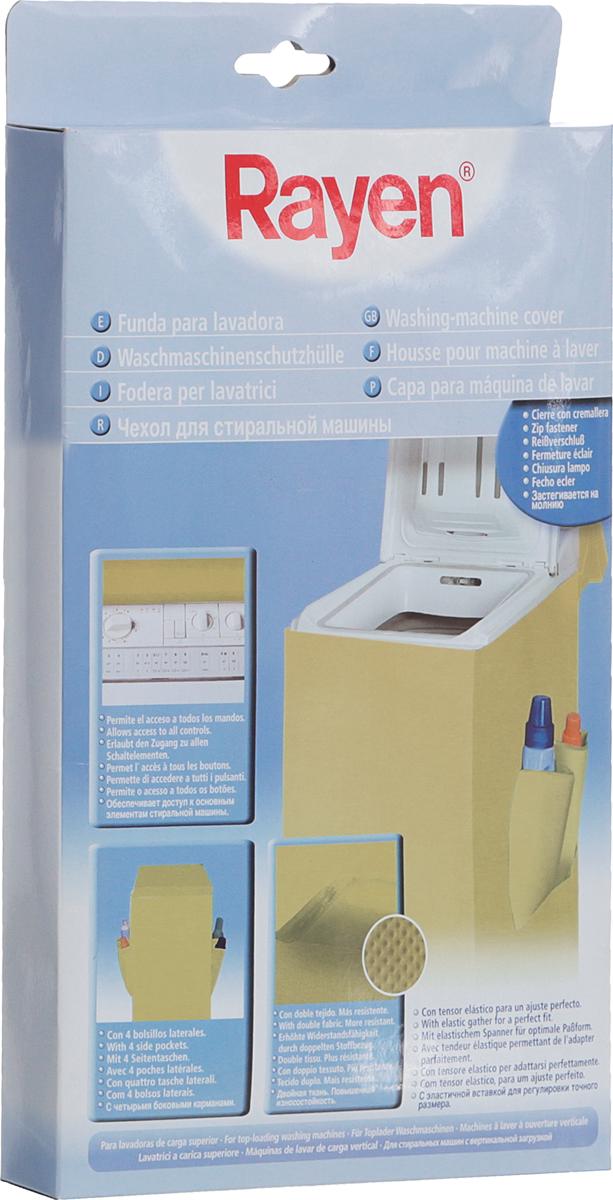 Чехол для стиральной машины Rayen, цвет: желтый