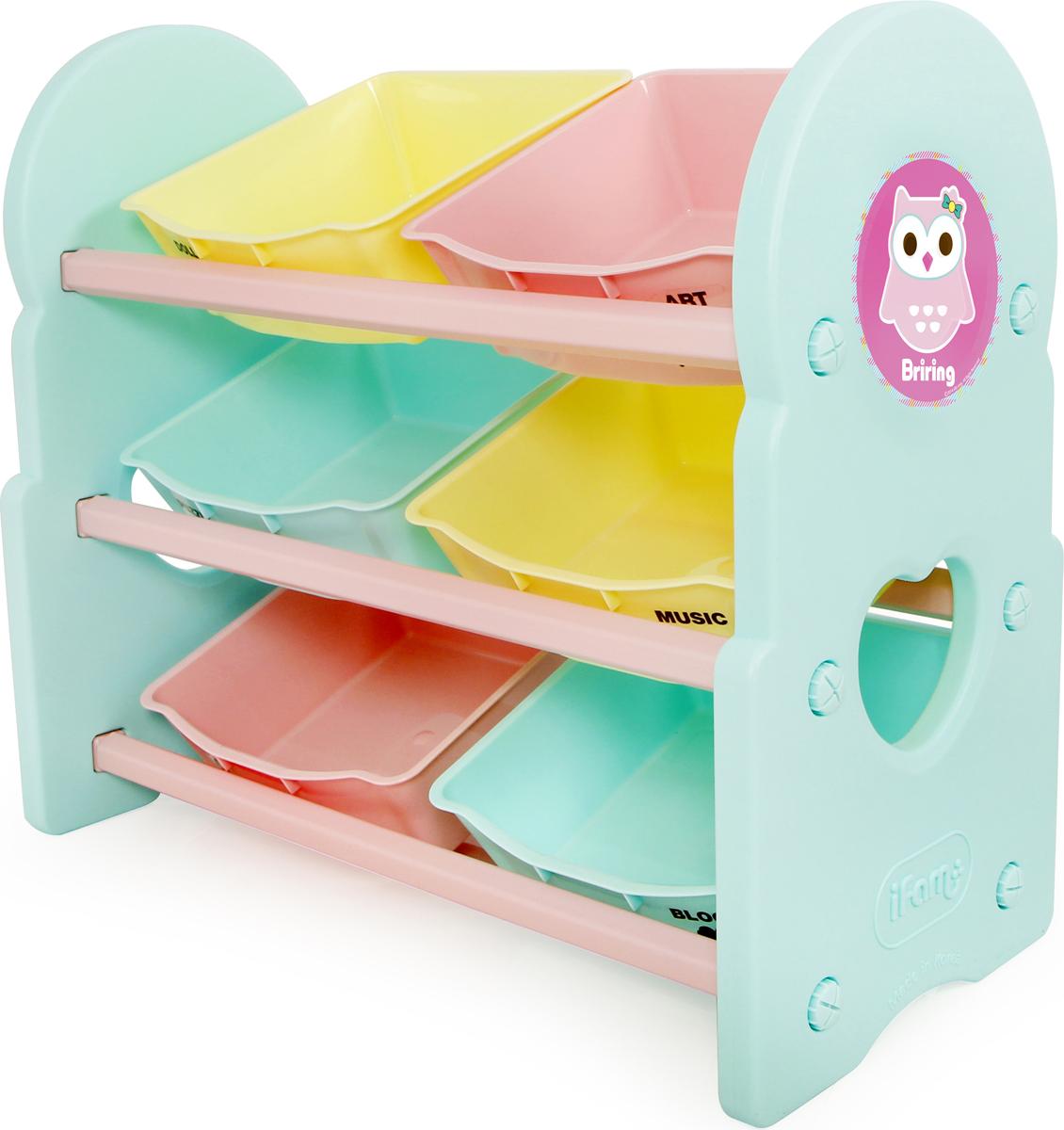 Ifam Стеллаж для игрушек Briring-3 цвет мятный ifam стеллаж для игрушек designtoy 7 цвет бежевый