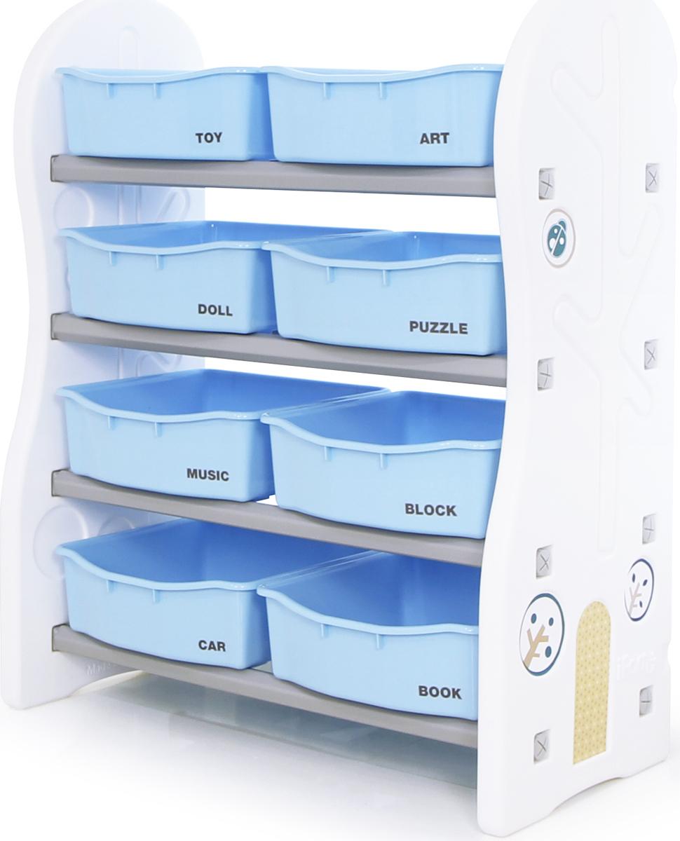 Ifam Стеллаж для игрушек DesignToy-1 цвет серый ifam стеллаж для игрушек designtoy 7 цвет бежевый