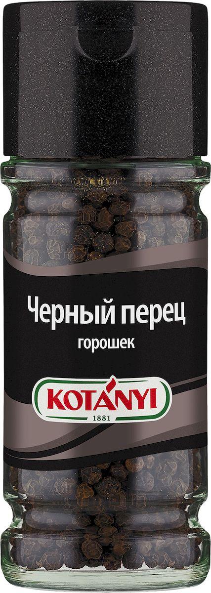 Kotanyi Черный перец горошек, 225 мл салаты овощные мясные корейские консервированные