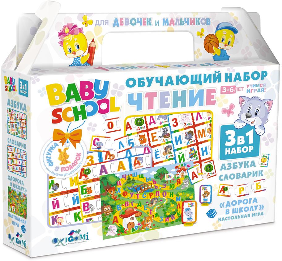 Origami Обучающая игра Чтение