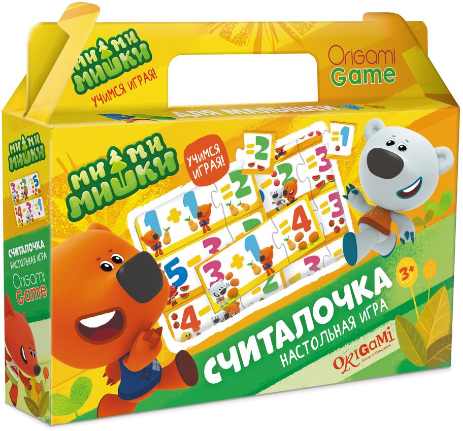 Ми-ми-мишки Обучающая игра Считалочка