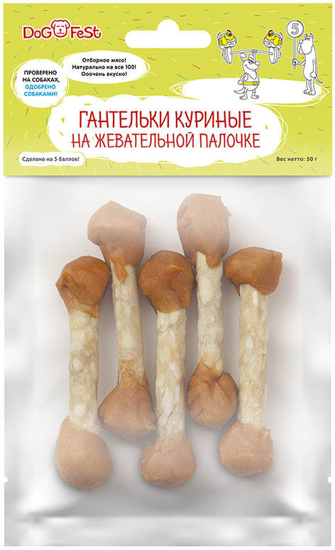 """Лакомство для собак Dog Fest """"Гантельки куриные на жевательной палочке"""", 50 г"""