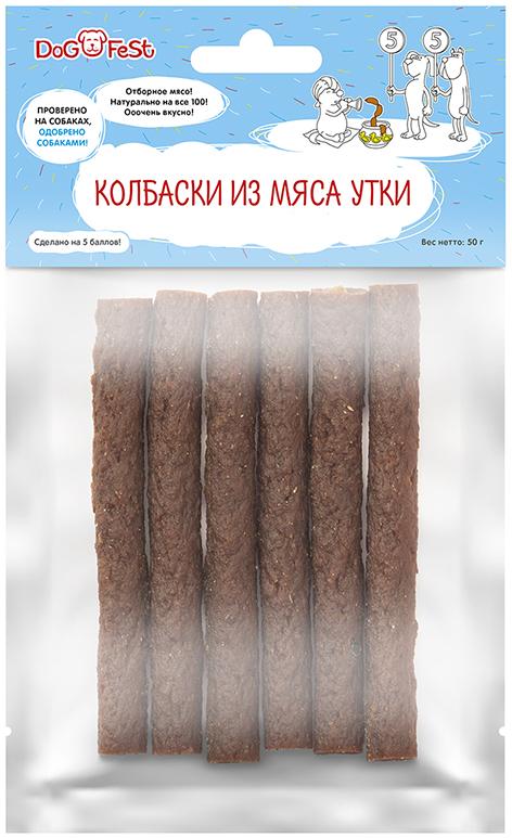 Лакомство для собак Dog Fest Колбаски из мяса утки, 50 г