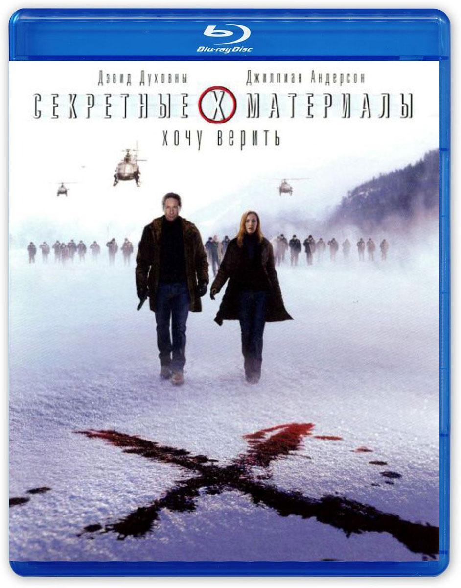 Zakazat.ru Секретные материалы: Хочу верить (Blu-ray)