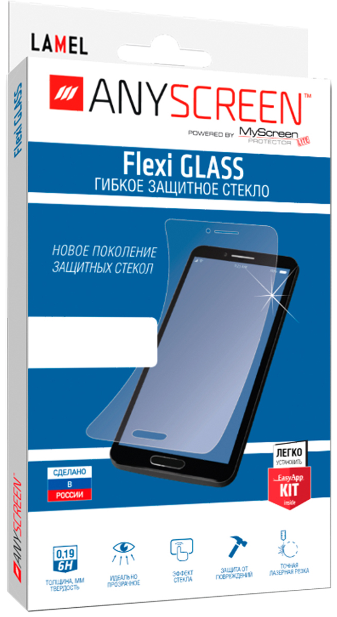 AnyScreen Flexi Glass защитное стекло универсальное для смартфонов 4.5