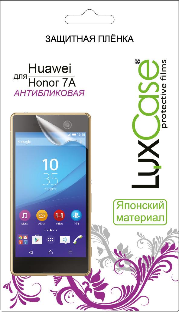 Luxcase защитная пленка для Honor 7A, антибликовая пленка