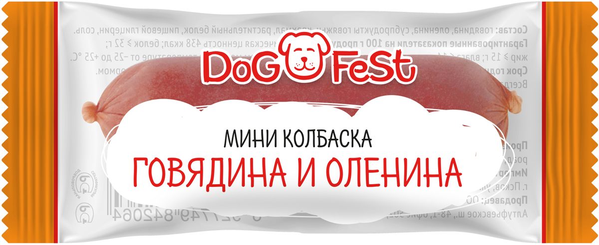 """Лакомство для собак Dog Fest """"Мини-колбаска с говядиной и олениной"""", 20 шт по 6 г"""