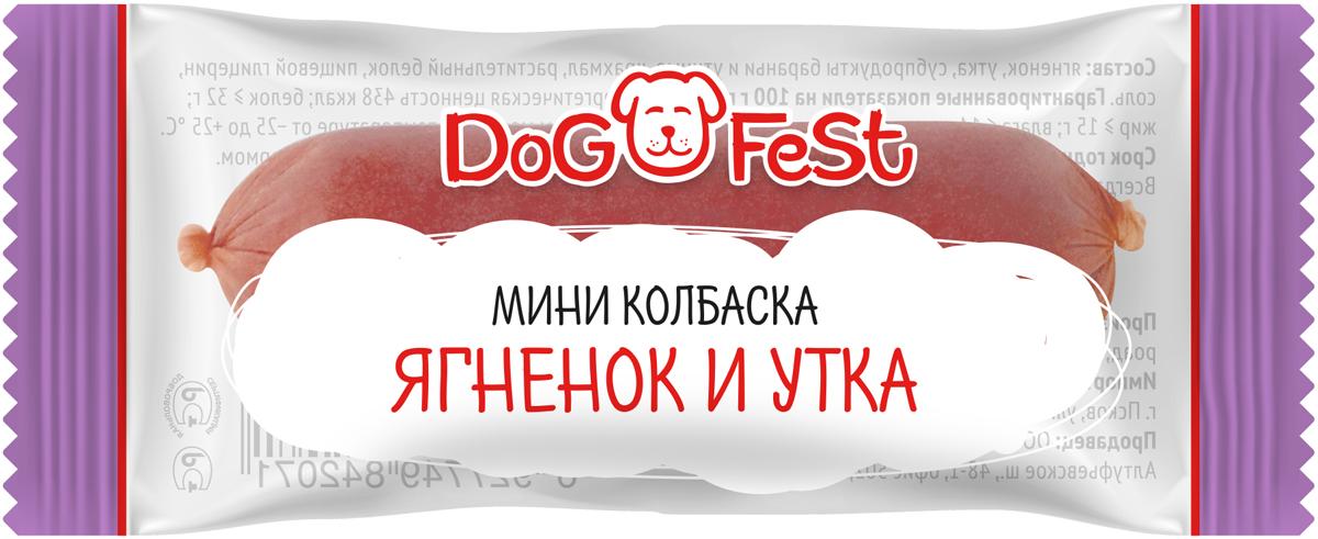 """Лакомство для собак Dog Fest """"Мини-колбаска с ягненком и уткой"""", 20 шт по 6 г"""