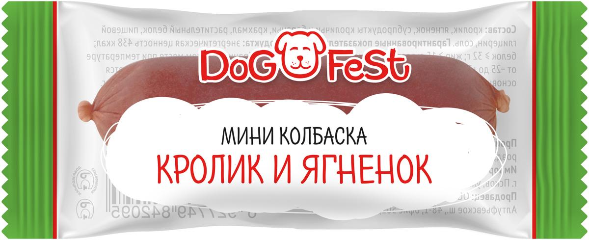 """Лакомство для собак Dog Fest """"Мини-колбаска с кроликом и ягненком"""", 6 г"""