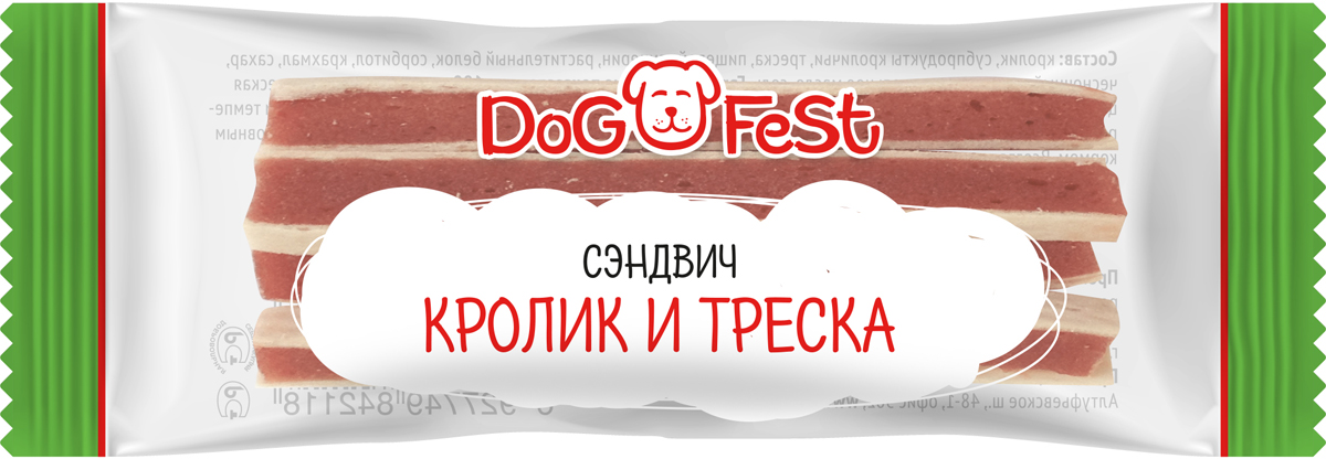 Лакомство для собак Dog Fest