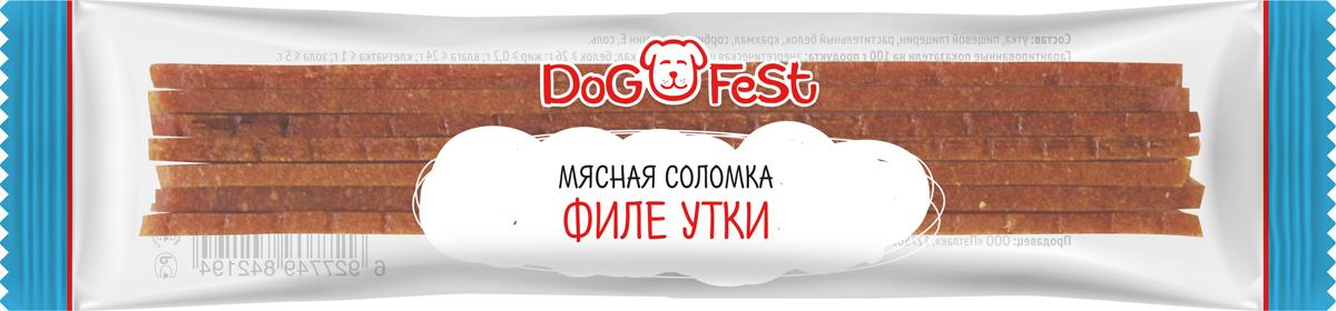 Лакомство для собак Dog Fest Мясная соломка с утиным филе, 20 шт по 6 г лакомство для собак dog fest легкое говяжье 70 г