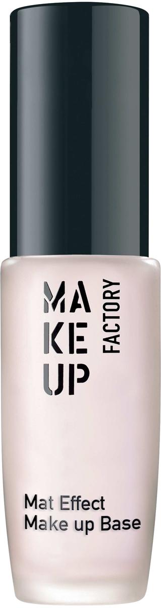 Make up Factory Основа под макияж Mat Effect Make Up Base №01, цвет: полупрозрачный розовый, 15 мл помада make up factory make up factory ma120lwhdq61