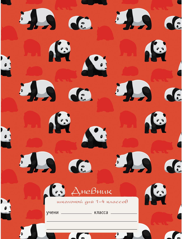 Unnika Land Дневник школьный Милые панды