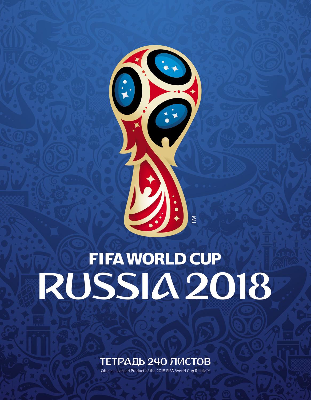где купить FIFA-2018 Тетрадь со сменным блоком ЧМ по футболу 2018 Эмблема 240 листов дешево