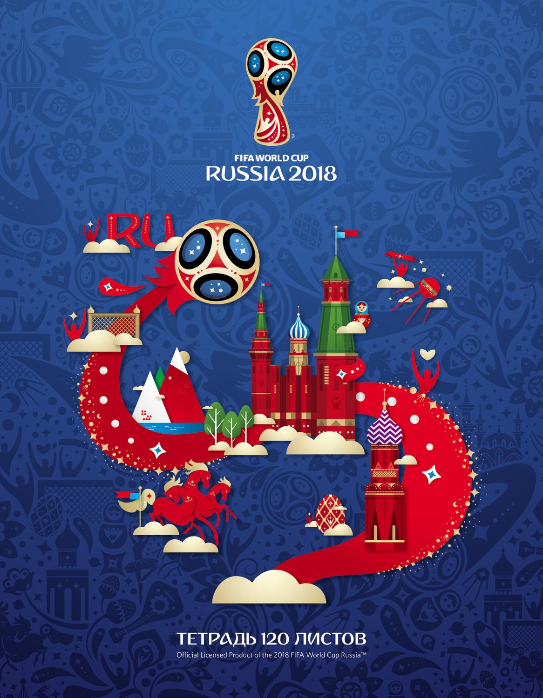 FIFA-2018 Тетрадь со сменным блоком ЧМ по футболу 2018 120 листов