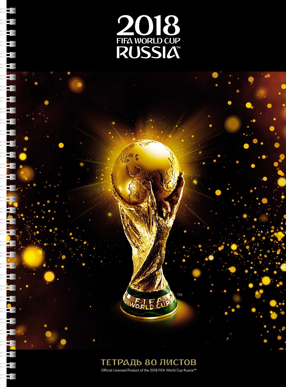 FIFA-2018 Тетрадь ЧМ по футболу 2018 Золотой кубок 80 листов 80Тт4A1гр_17093 недорго, оригинальная цена