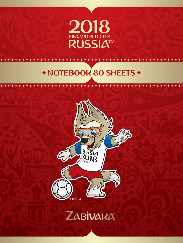цены FIFA-2018 Блокнот ЧМ по футболу 2018 Эмблема 80 листов