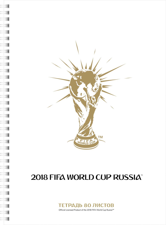 FIFA-2018 Тетрадь ЧМ по футболу 2018 Золотой кубок 80 листов