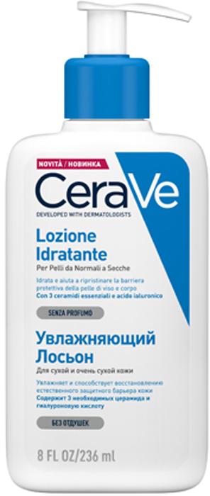 CeraVe Увлажняющий лосьон для сухой и очень сухой кожи лица и тела, 236 мл darphin интенсивно увлажняющий лосьон для тела интенсивно увлажняющий лосьон для тела