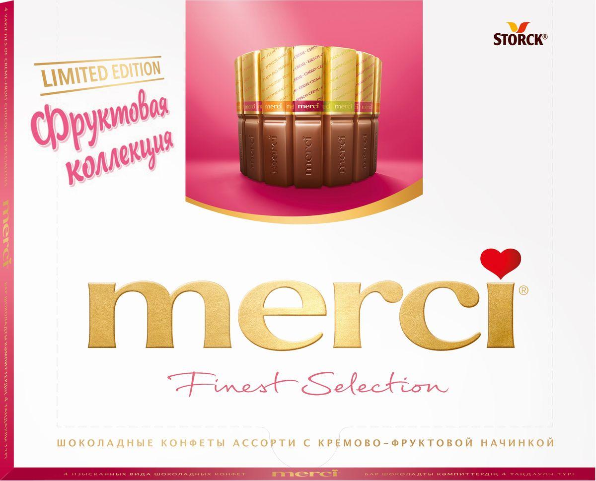 Мерси Конфеты ассорти с кремово-фруктовой начинкой, 250 г шоколадные конфеты merci 250 г