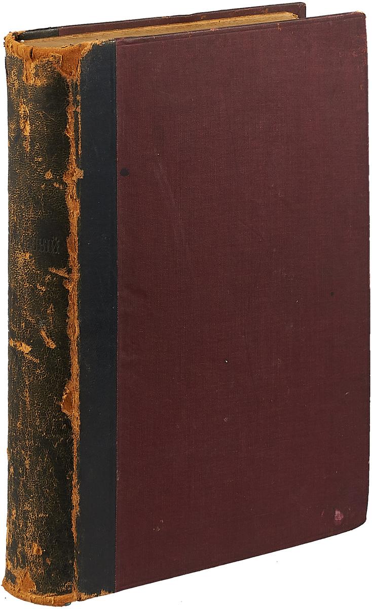 Сочинения ВА Жуковского в двух томах под редакцией АД Алферова книга в 2 томах